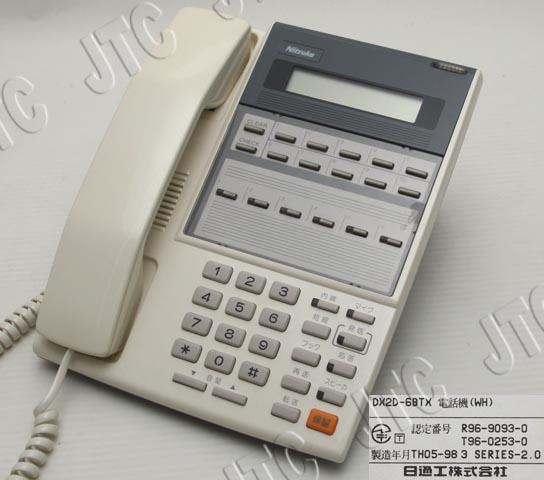 DX2D-6BTX電話機(WH) 6ボタン多機能電話機スタンダードタイプ