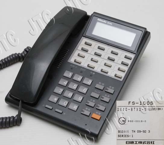 DX4D-8TXD-S(BK) 8ボタン標準電話機(黒)