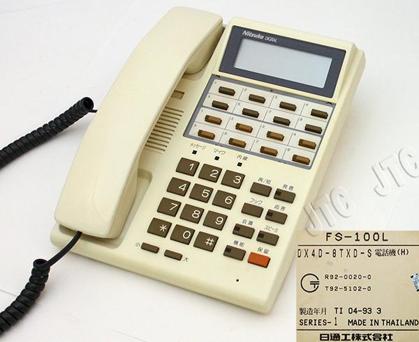 日通工 DX4D-8TXD-S(H) 8ボタン表示付き電話機(白色)