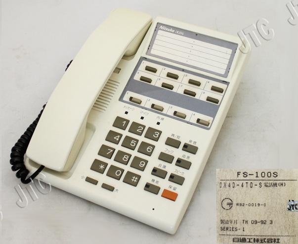DX4D-4TD-S(H) 4ボタン標準電話機(白色)