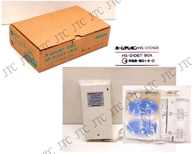 日通工 ホームテレホン106B HS・D106T-BOX