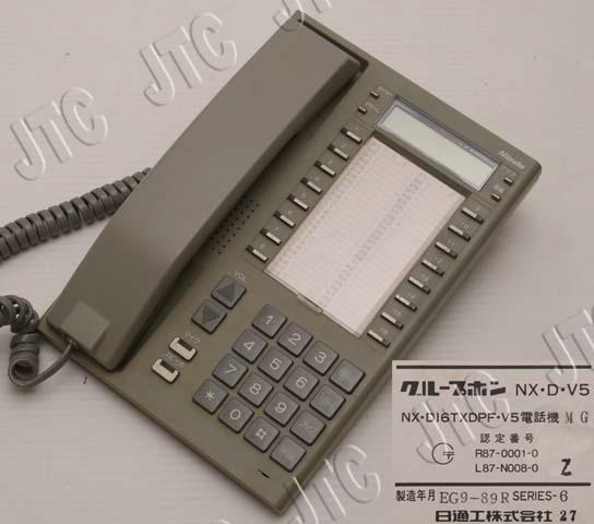 NEC(日通工) NX-D16TXD-V5電話機MG グループホンNX・D・V5
