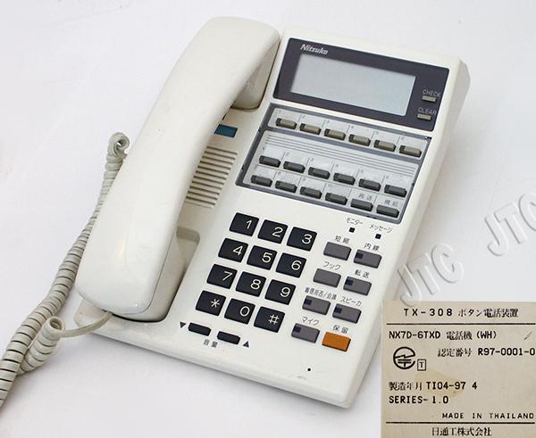 NX7D-6TXD電話機(WH)