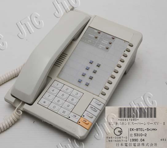 EK-8TEL-5 EK-824ボタン電話機-5