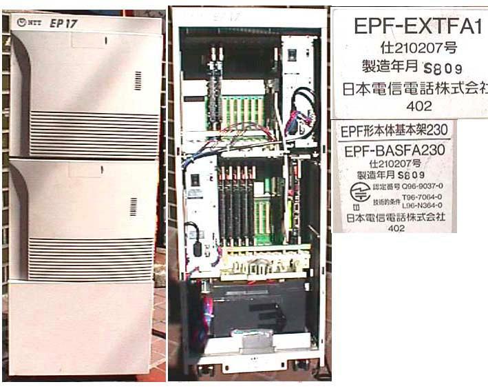 FC1140EA1 増設架A1