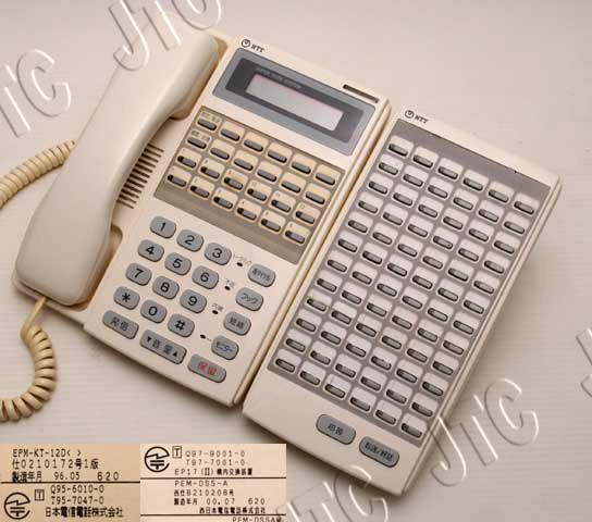 NTT EPM-KT-12D()+PEM-DSS-A EPM-12D多機能電話機+PEM-DSS-A