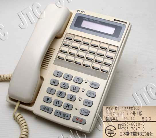 NTT EPM-KT-12PFD()