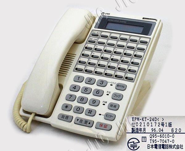 NTT EPM-KT-24D() 24D多機能電話機