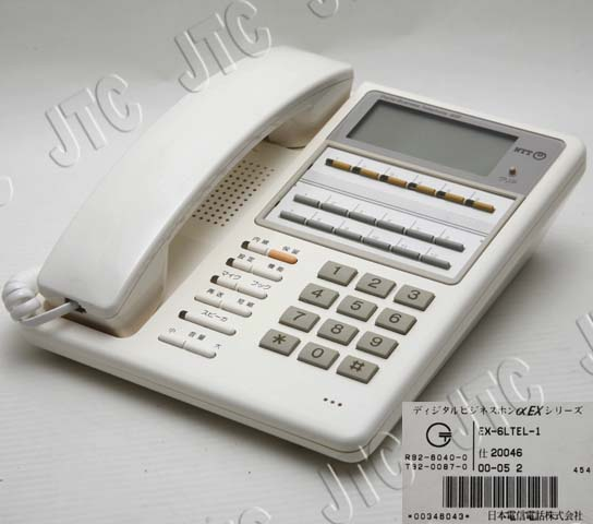 EX-6LTEL-1 6外線標準電話機