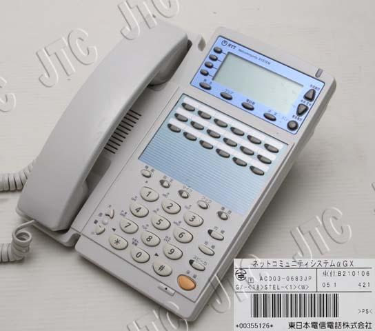 NTT GX-(18)STEL-(1)(W) GX-18ボタン標準スター電話機-「1」(白)
