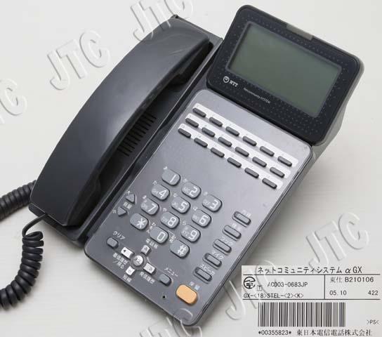 NTT GX-(18)STEL-(2)(K) GX-18ボタン標準スター電話機-「2」(黒)