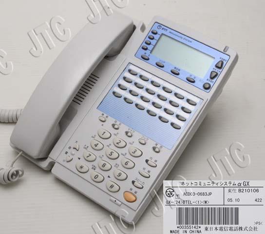 NTT GX-(24)BTEL-(1)(W) GX-24ボタン標準バス電話機-「1」(白)