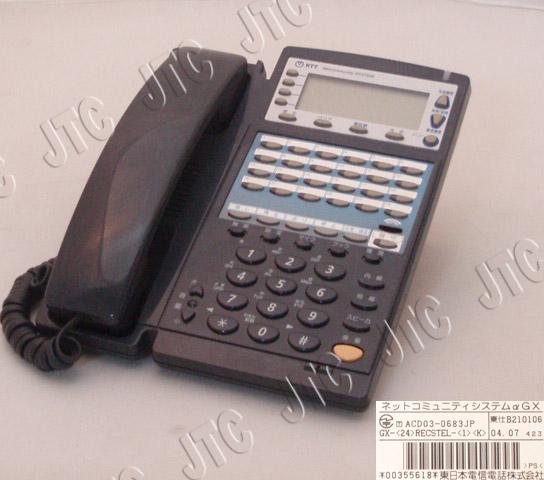 GX-<24>RECSTEL-<1><K> 24ボタン録音スター電話機(黒)