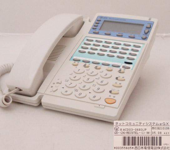 GX-<24>RECSTEL-<1><W> 24ボタン録音スター電話機(白)