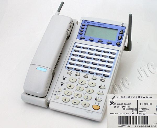GX-<36>CCLSTEL-<1><W> 36ボタンカールコードレススター電話機(白)