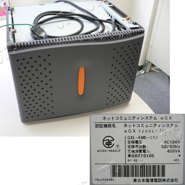 NTT GXL-EME-(1) GXL-増設主装置-「1」