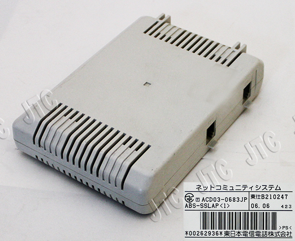 ABS-SSLAP-(1) スター単体電話機アダプタ