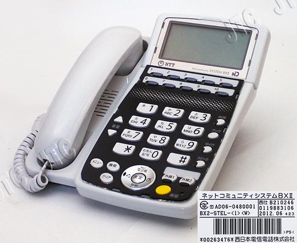 NTT BX2-STEL-(1)(W) BXII-標準電話機-「1」(白)