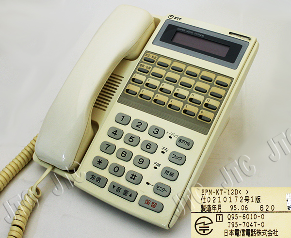 NTT EPM-KT-12D()