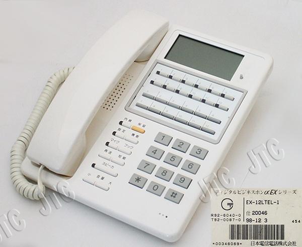 EX-12LTEL-1 12外線標準電話機