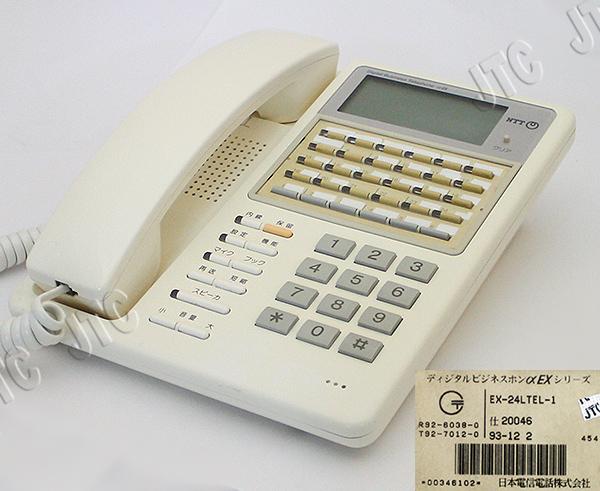 EX-24LTEL-1 24釦電話機