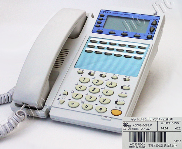 NTT GX-(18)BTEL-(1)(W) GX-18ボタン標準バス電話機-「1」(白)