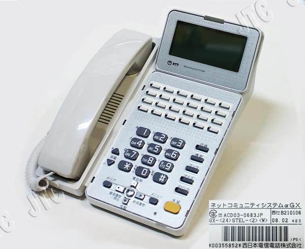 NTT GX-(24)STEL-(2)(W) GX-24ボタン標準スター電話機-「2」(白)