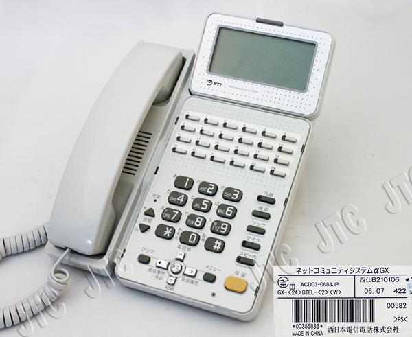 NTT GX-(24)BTEL-(2)(W) 24ボタン標準バス電話機(白)