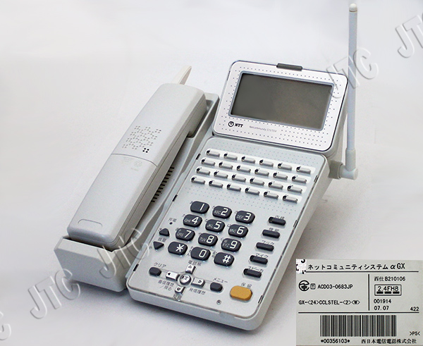 NTT GX-(24)CCLSTEL-(2)(W) 24ボタンカールコードレススター電話機(白)
