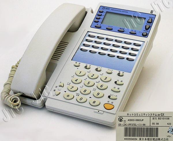 NTT GX-(24)IPFSTEL-(1)(W) GX-24ボタンISDN停電スター電話機-「1」(白)