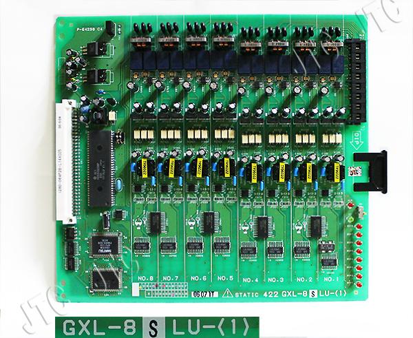 GXL-8SLU-(1) 8単体電話機ユニット