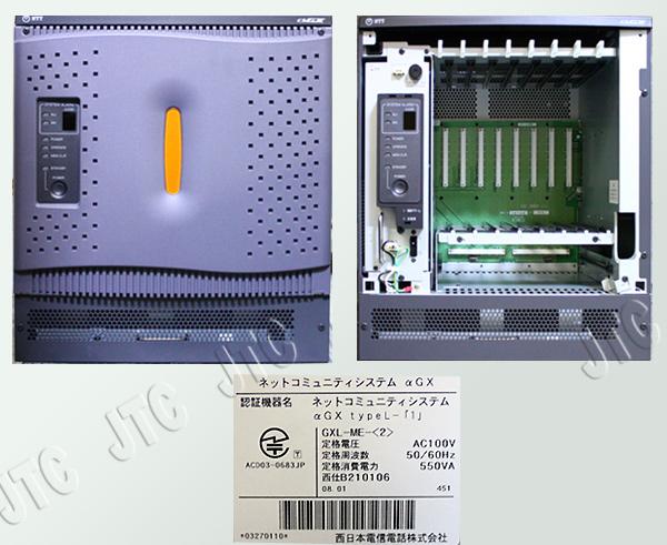 NTT GXL-ME-(2) GXL-主装置セット-「2」