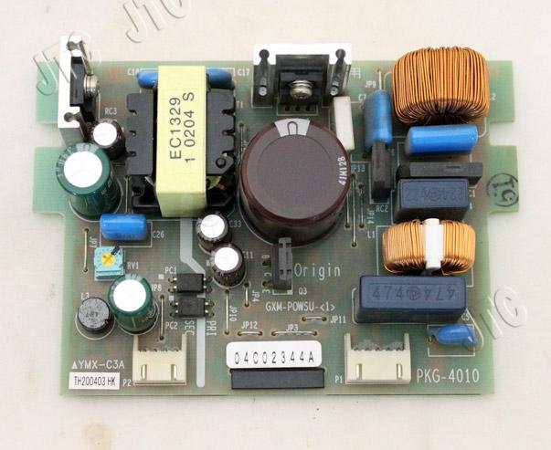 NTT GXM-POWSU-(1) 増設電源ユニット