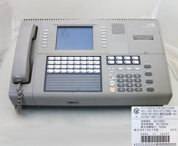 NTT HD-(32)ボタンデンワME-(4) HD形「32」ボタン電話主装置-「4」