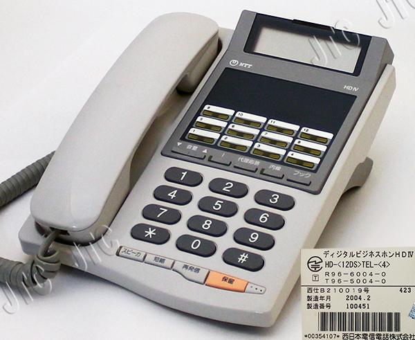 NTT HD-(12DS)TEL-(4) HD-「12ボタン」電話機-「4」
