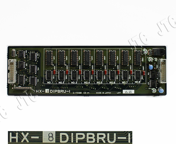 HX-8DIPBRU-1 8ダイヤルインPB信号受信ユニット