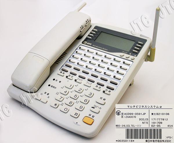 NTT MBS-24LCCLTEL-(1) 24外線バスカールコードレス電話機