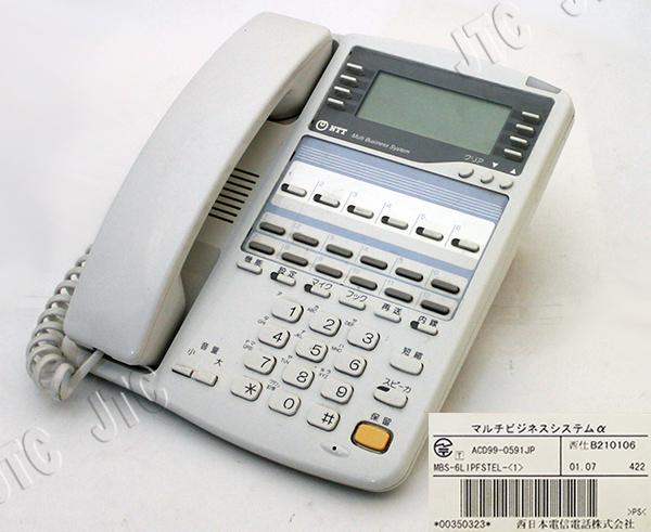 MBS-6LIPFSTEL-(1) 6外線スターISDN停電電話機