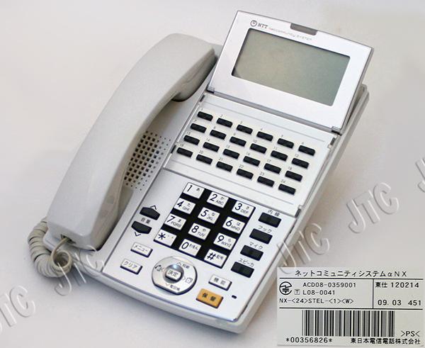 NTT NX-(24)STEL-(1)(W) NX-24キー標準スター電話機-「1」(白)