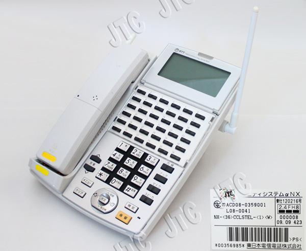NTT NX-(36)CCLSTEL-(1)(W) NX2-「36」キーカールコードレススター電話機-1 W