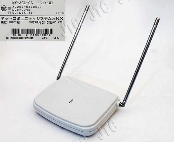 NTT NX-ACL-CS-(1)(W)