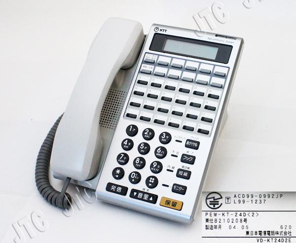 NTT PEM-KT-24D(2) PEM-24D多機能電話機「2」