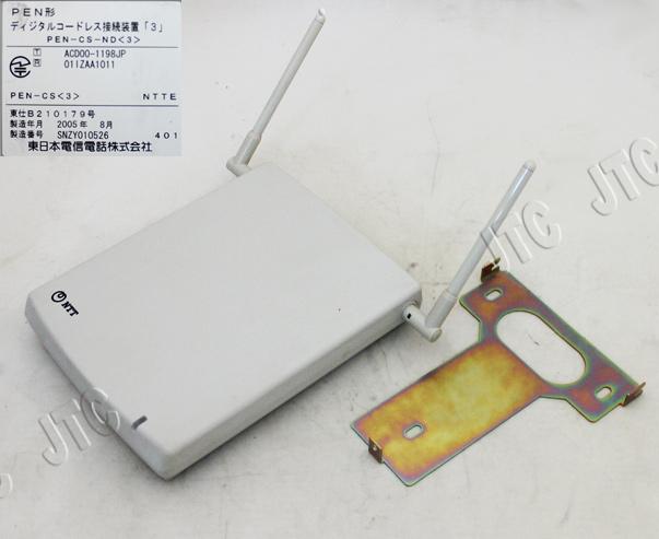 NTT PEN-CS-ND(3) PEN形ディジタルコードレス接続装置
