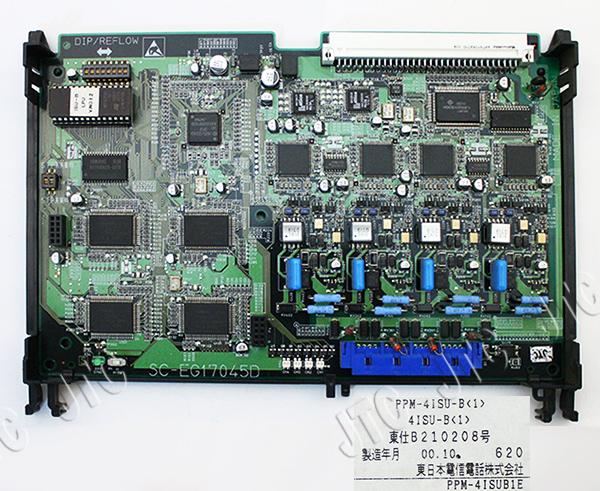 NTT PPM-4ISU-B(1)