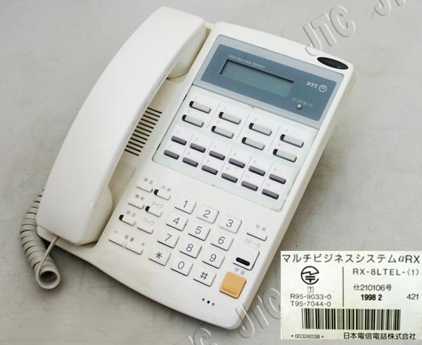 RX-8LTEL-(1) RX-8外線標準電話機