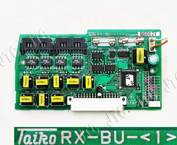 RX-BU-(1) バスユニット