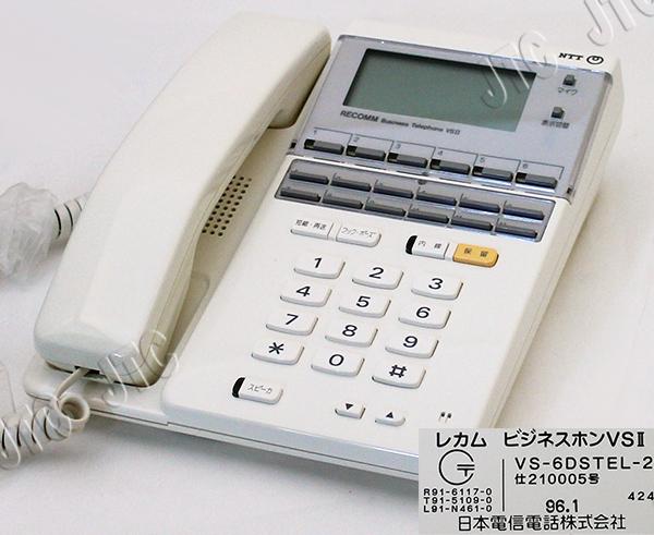 VS-6DSTEL-2 VS-616表示器付電話機