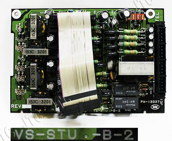 NTT VS-STU-B-2