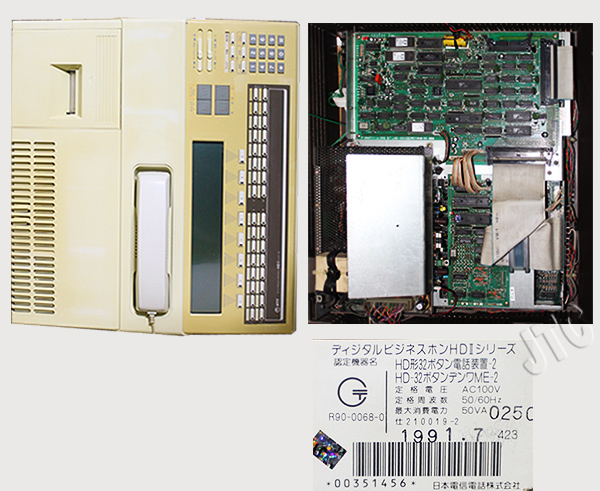 NTT HD形32ボタン電話装置-2 HD-32ボタンデンワME-2