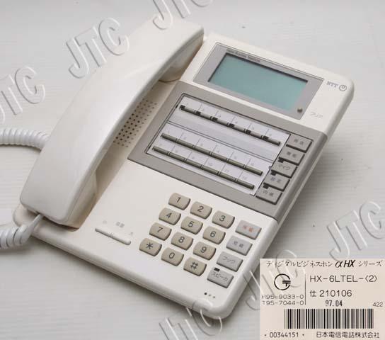 HX-6LTEL-(2) 6回線標準電話機-2